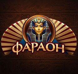 Casino Pharaon